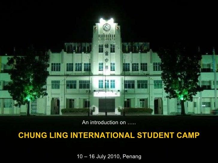 Chung Ling International Student Camp
