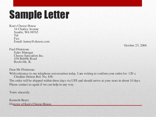 Job Application Letter Useful Phrases