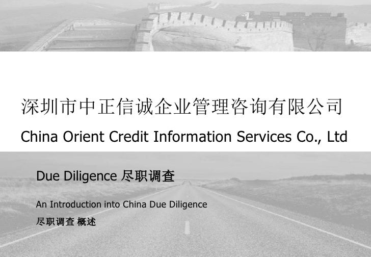 an introduction to the business in china Economy pro le of china doing business 2018 indicators (in order of  appearance in the document) starting a business procedures, time, cost and  paid-in.