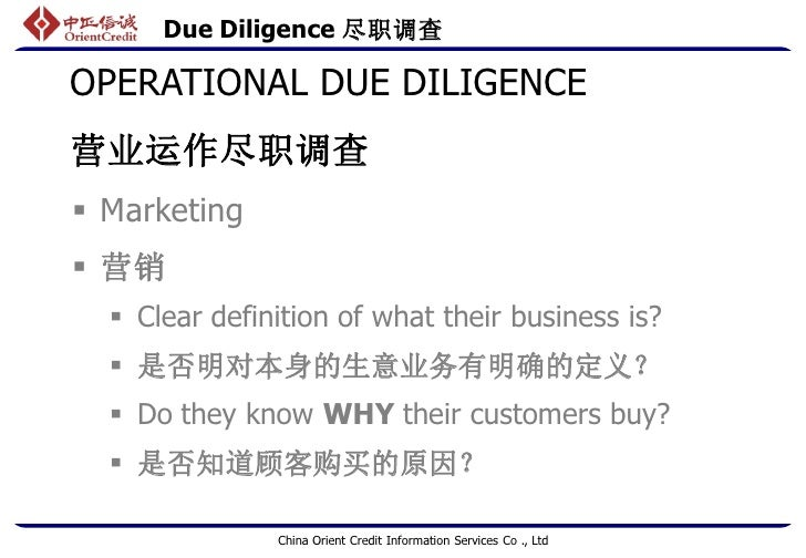 Operational due diligence definition c--c.top 2018