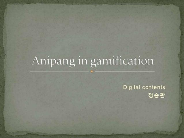 Digital contents          정승환