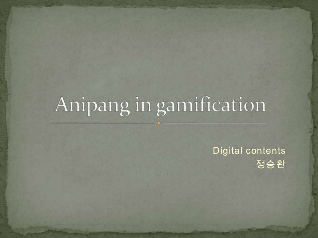 Anipang in gamification