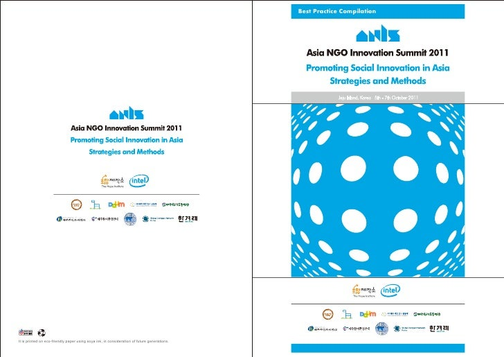 Anis2011 best practicecompilation