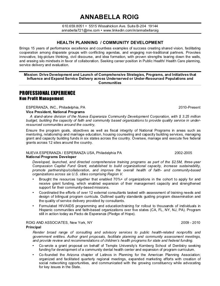 Urban planning cover letter | College paper Writing Service ...