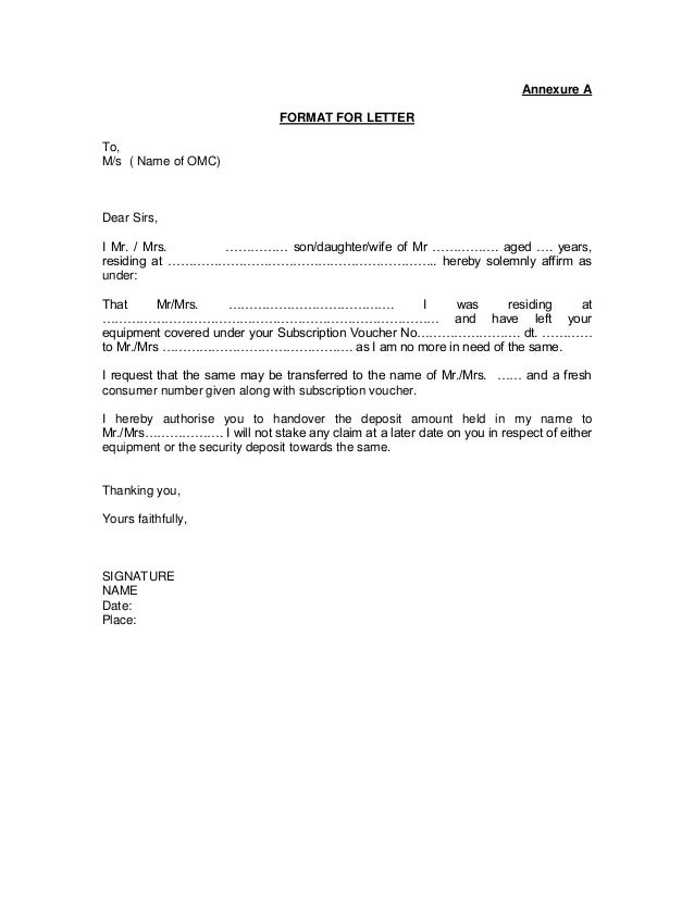 Gas Connection Transfer Letter Format