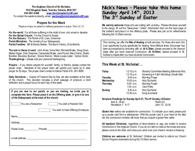Announcements 14 April 2013