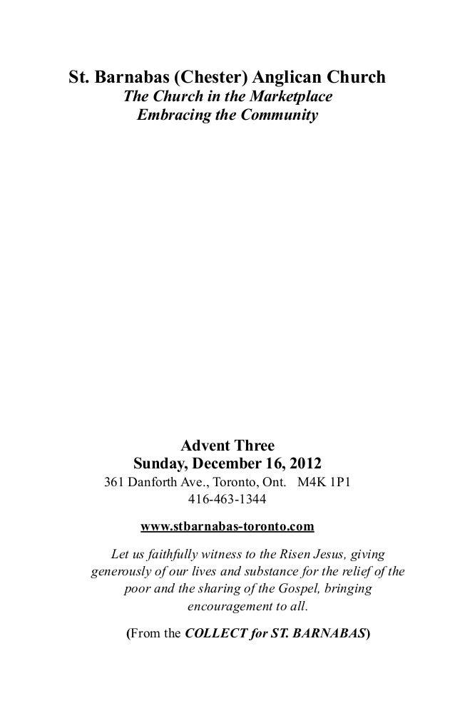 Announcements 16 Dec 2012