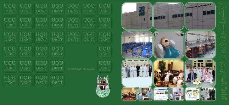UQUDENT Arabic Annual Report 2012
