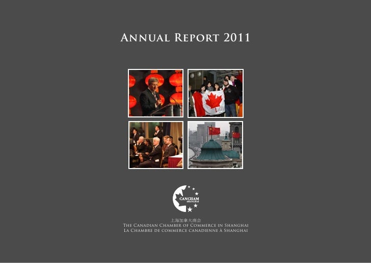 Cancham shanghai 39 s annual report 2011 for Chambre de commerce tuniso canadienne