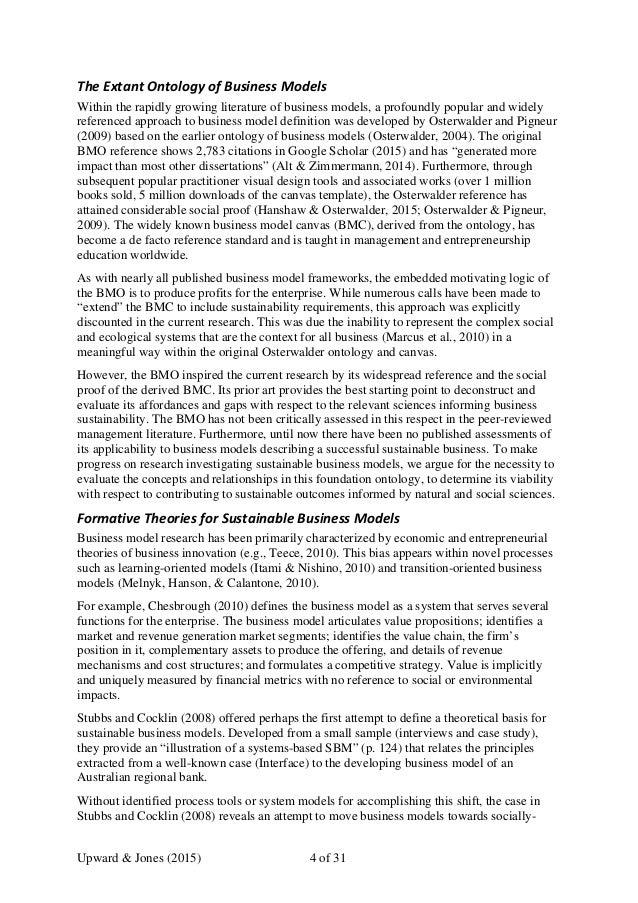 Online business essay