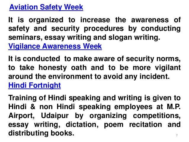 Essays On Vigilance Awareness