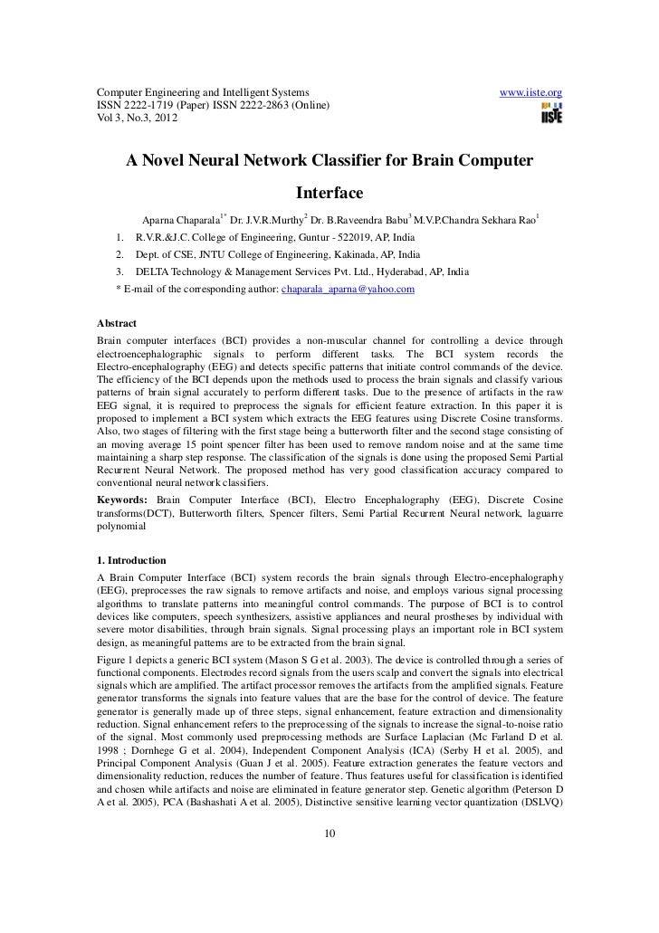 A novel neural network classifier for brain computer