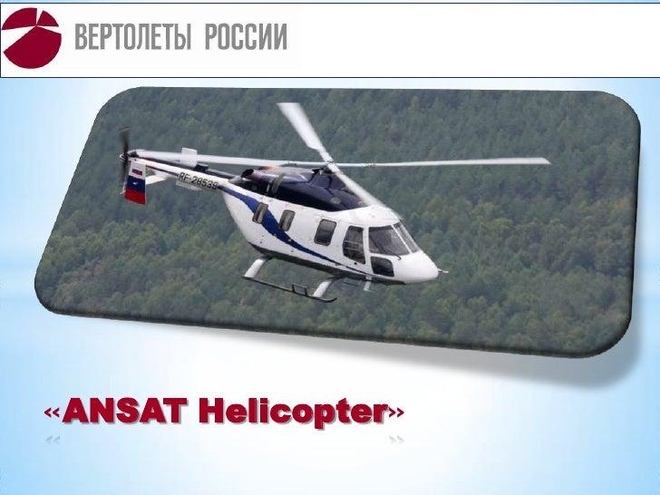 «ANSAT Helicopter»<br />