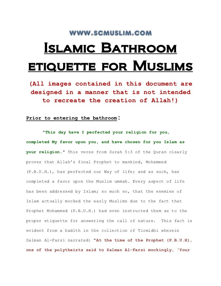 Answering the call of nature in islam (bathroom etiquette) www.scmuslim.com