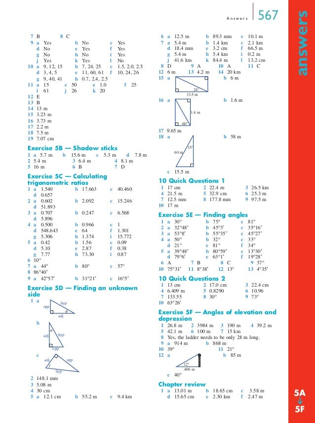 Books Never Written Math Worksheet Answers Key books never – Books Never Written Math Worksheet Answers