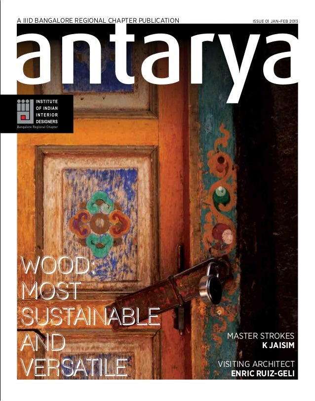 Antarya magazine - 1st Issue