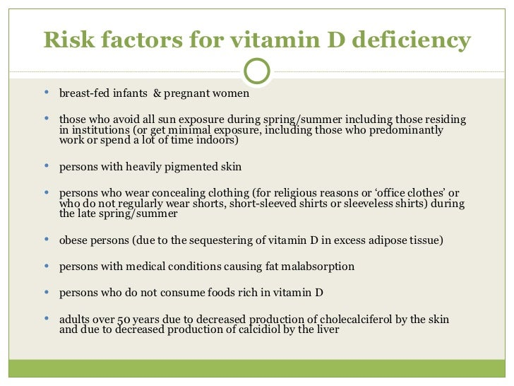 vitamin deficiency and cancer relationship