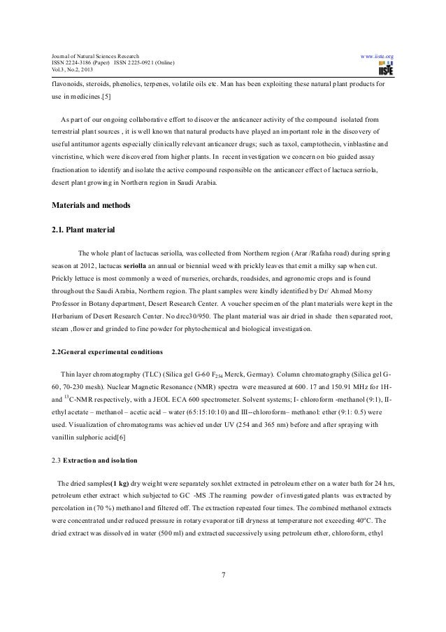 essay on steriods 2007