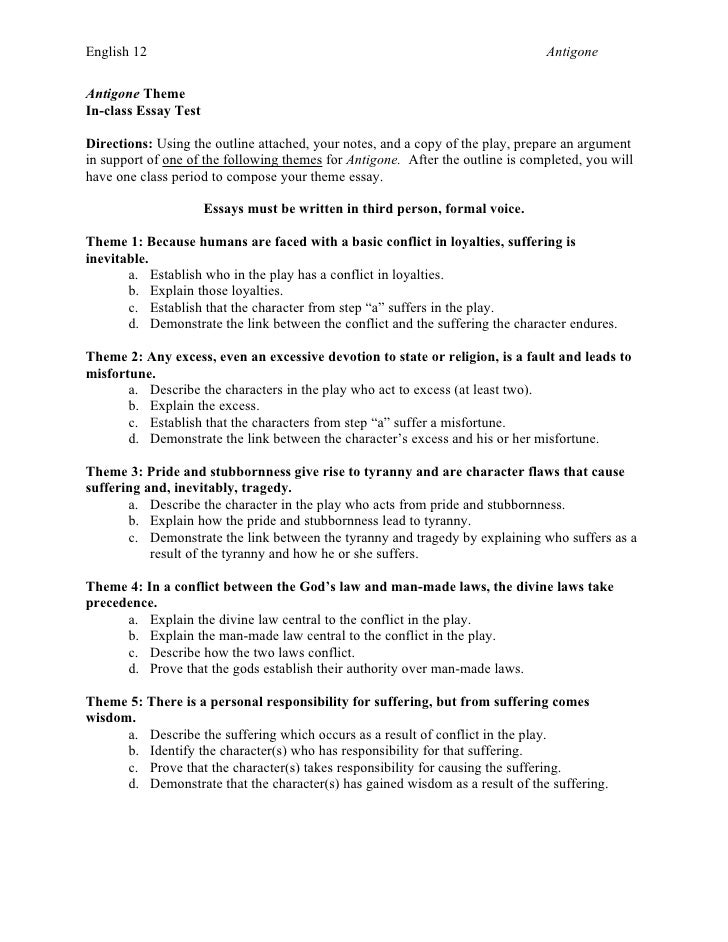 introduction antigone essay The antigone lesson plan is designed to help teachers and educators plan classroom activities and instruction.