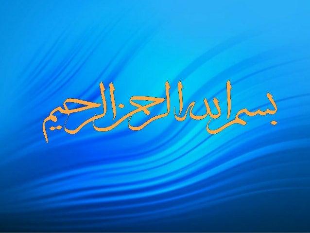 ،، العظيم هللا صدق ســــالبق ورةــآيه رة(32)