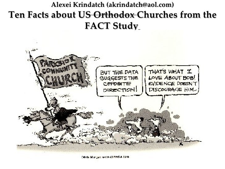 """Workshop on """"Ten Interesting Facts on US Orthodox Churches from the FACT Study"""""""