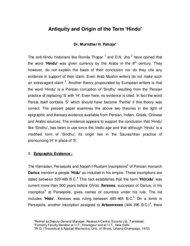 Antiquity of Term Hindu