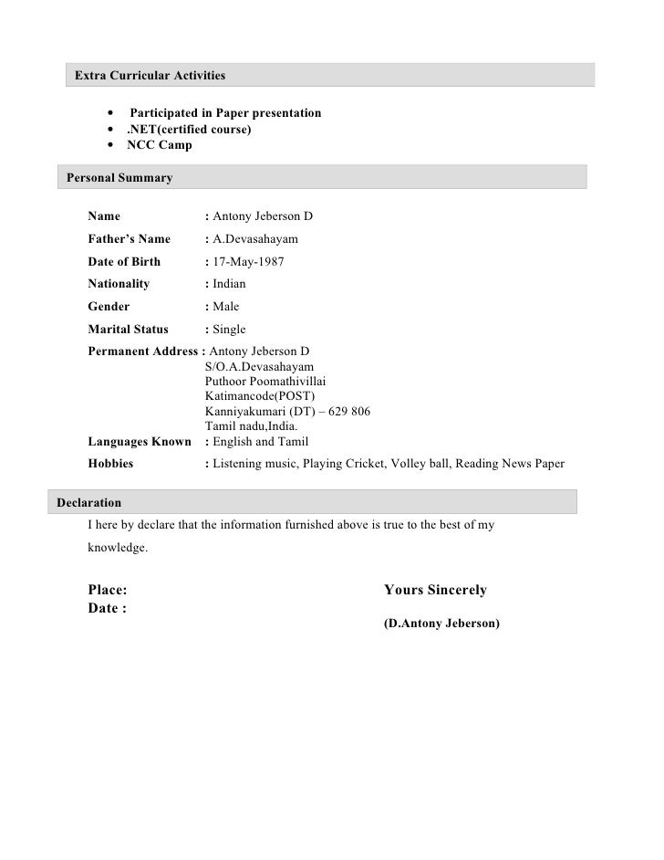 examples of resume extracurricular activities 2. resume. job ...