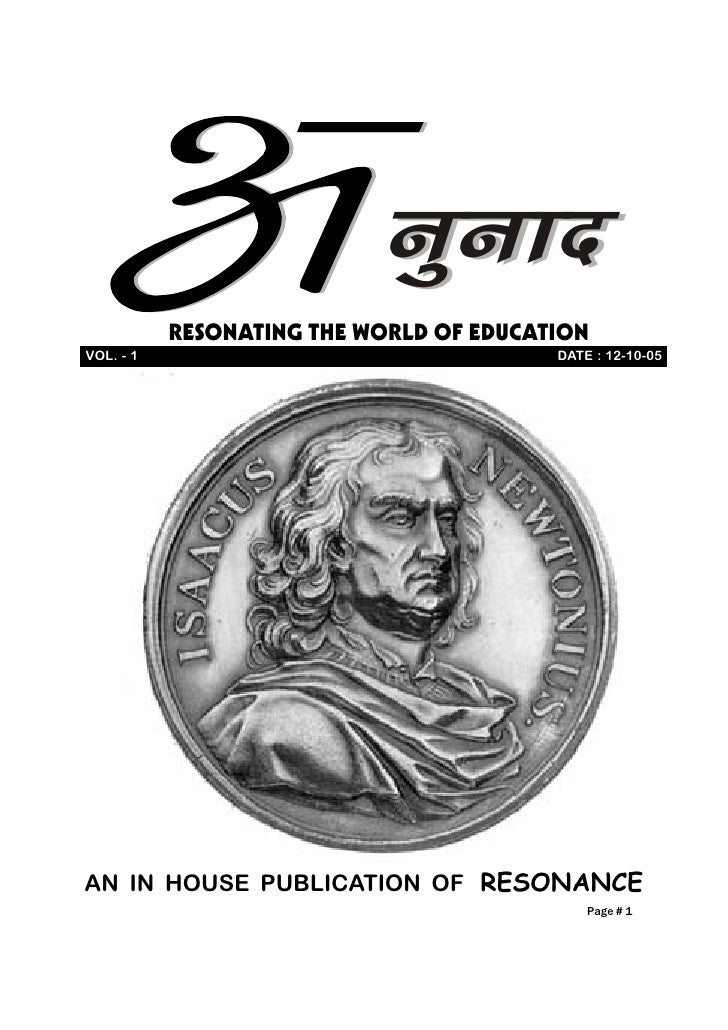uqukn            RESONATING THE WORLD OF EDUCATION VOL. - 1                                 DATE : 12-10-05     AN IN HOUS...
