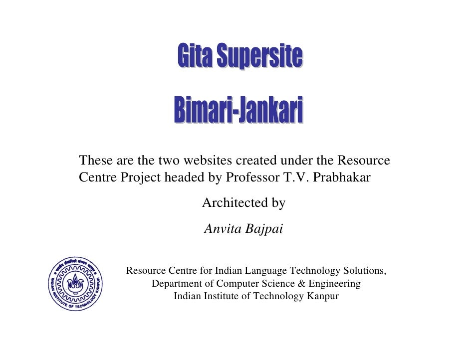 These are the two websites created under the Resource Centre Project headed by Professor T.V. Prabhakar                   ...
