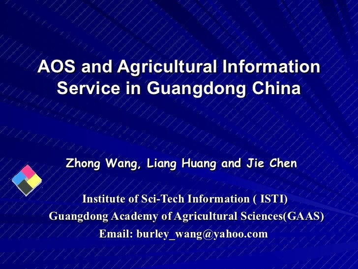 AOS and Agricultural Information Service in Guangdong China
