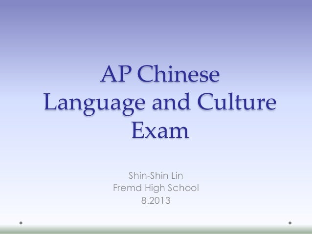 AP Chinese Language and Culture Exam Shin-Shin Lin Fremd High School 8.2013