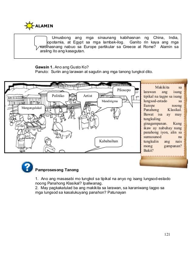 grade 9 english curriculum guide