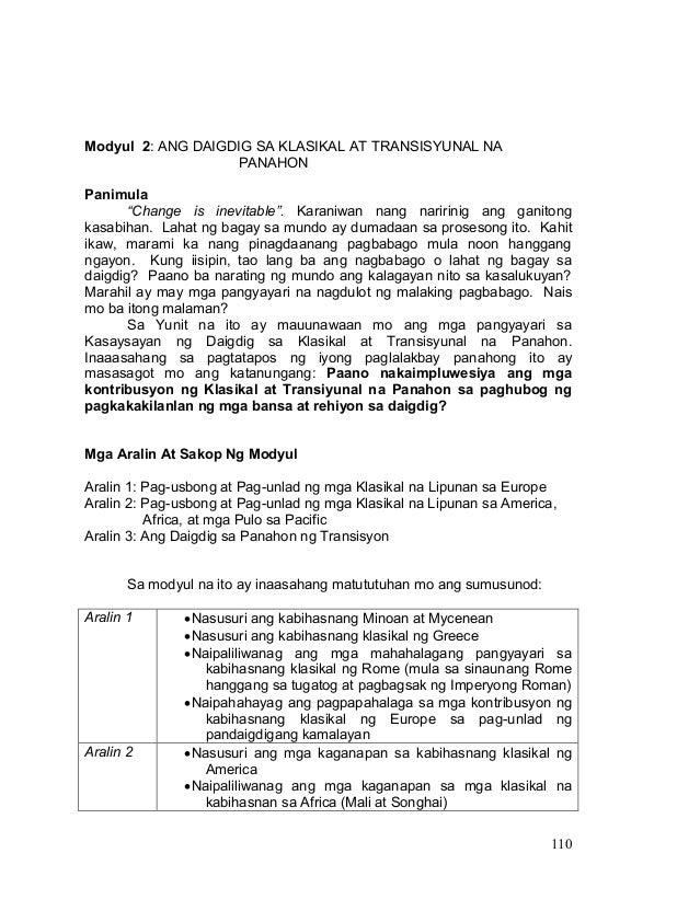 """110 Modyul 2: ANG DAIGDIG SA KLASIKAL AT TRANSISYUNAL NA PANAHON Panimula """"Change is inevitable"""". Karaniwan nang naririnig..."""