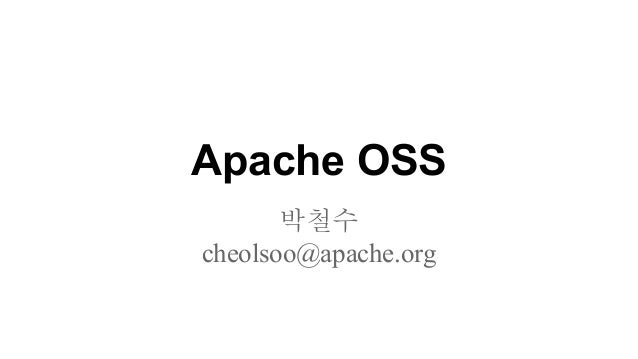 Apache OSS 박철수 cheolsoo@apache.org