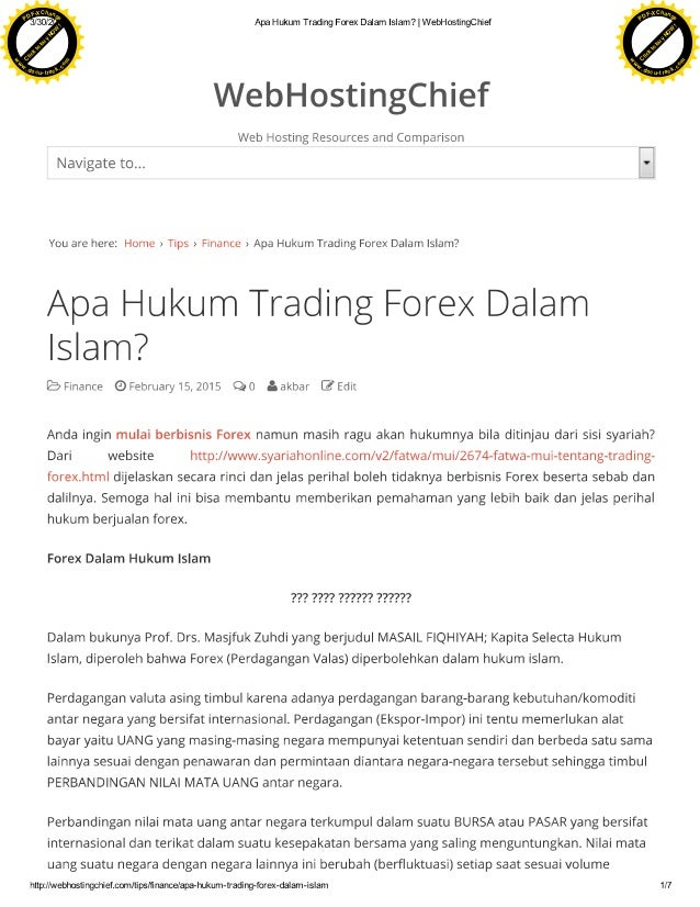 Forex trade in islam