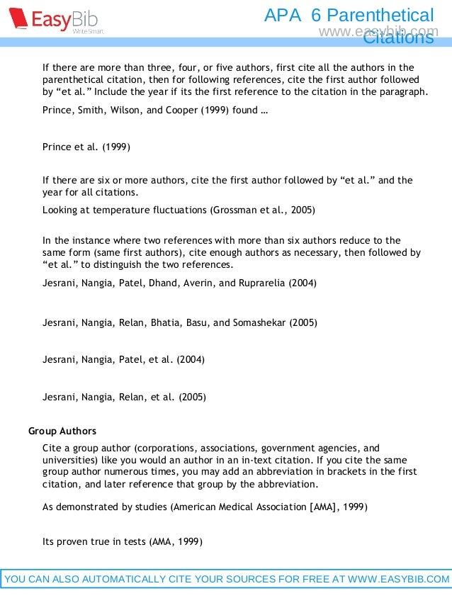 essay page reference
