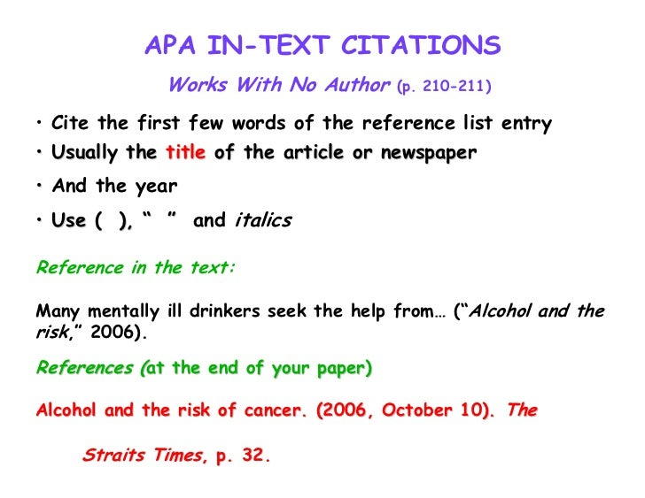 Apa Reference Page Example Journal Article Gallery For Apa Journal In Text Citation