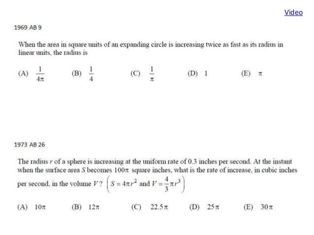 ap calculus bc multiple choice pdf