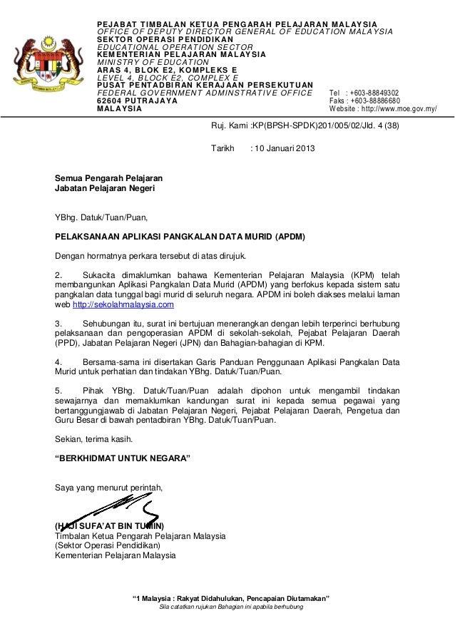 Ruj. Kami :KP(BPSH-SPDK)201/005/02/Jld. 4 (38) Tarikh : 10 Januari 2013 Semua Pengarah Pelajaran Jabatan Pelajaran Negeri ...