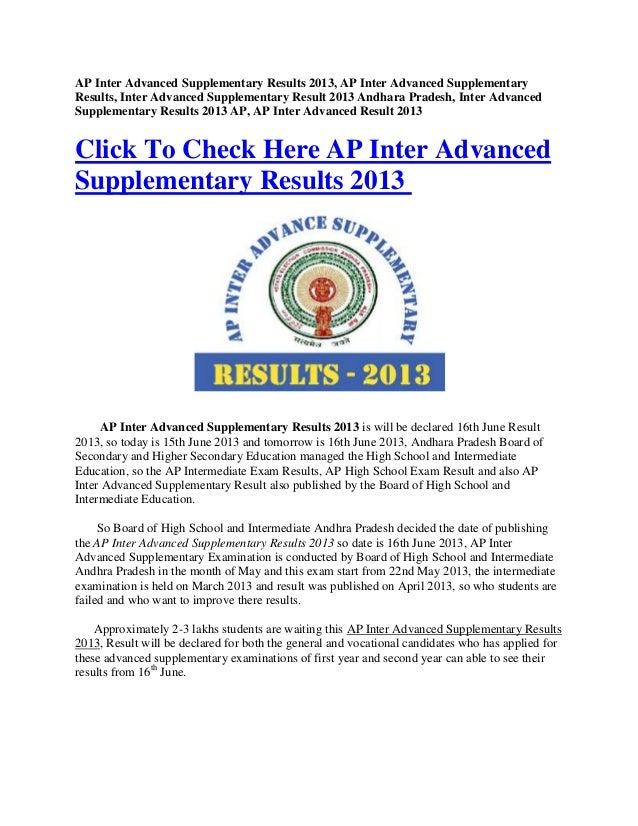 AP Inter Advanced Supplementary Results 2013, AP Inter Advanced SupplementaryResults, Inter Advanced Supplementary Result ...