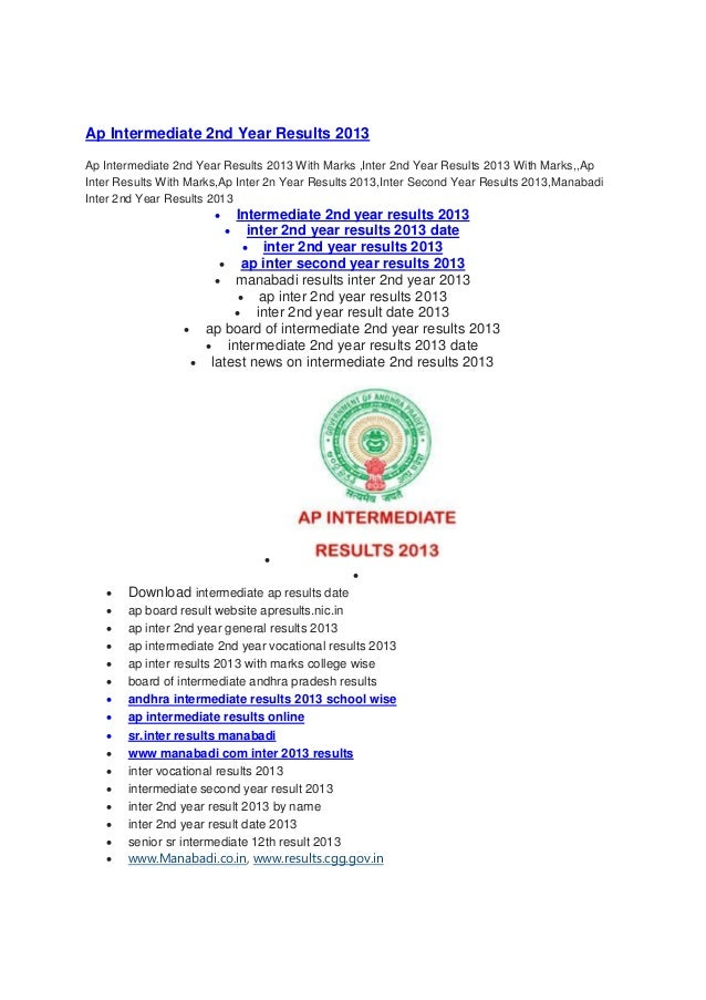 Ap Intermediate 2nd Year Results 2013Ap Intermediate 2nd Year Results 2013 With Marks ,Inter 2nd Year Results 2013 With Ma...