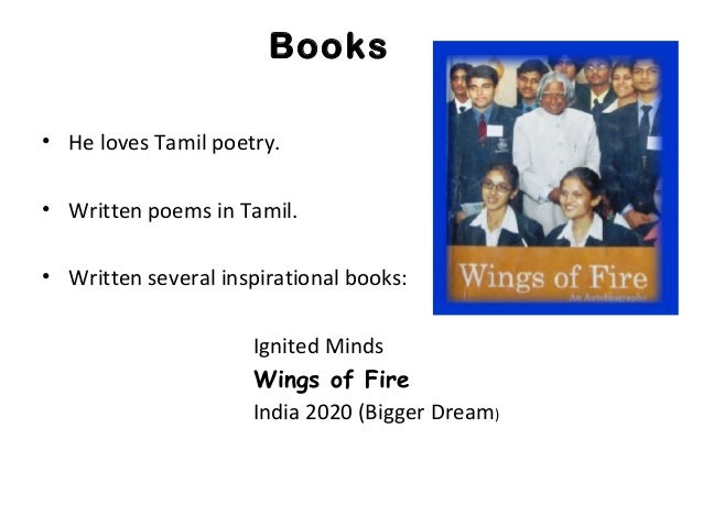 india 2020 in tamil Pdf in tamil india 2020 in tamil language pdf vision 2020 india pdf in tamil all books are the property of their respective owners this site does not host pdf, doc files all.