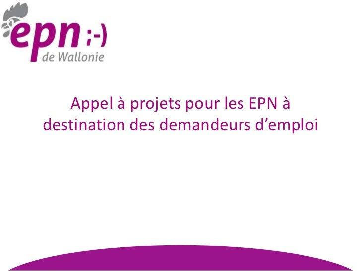Appel à projets pour les EPN àdestination des demandeurs d'emploi