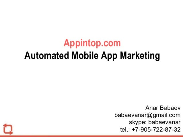 Automated Mobile App Marketing