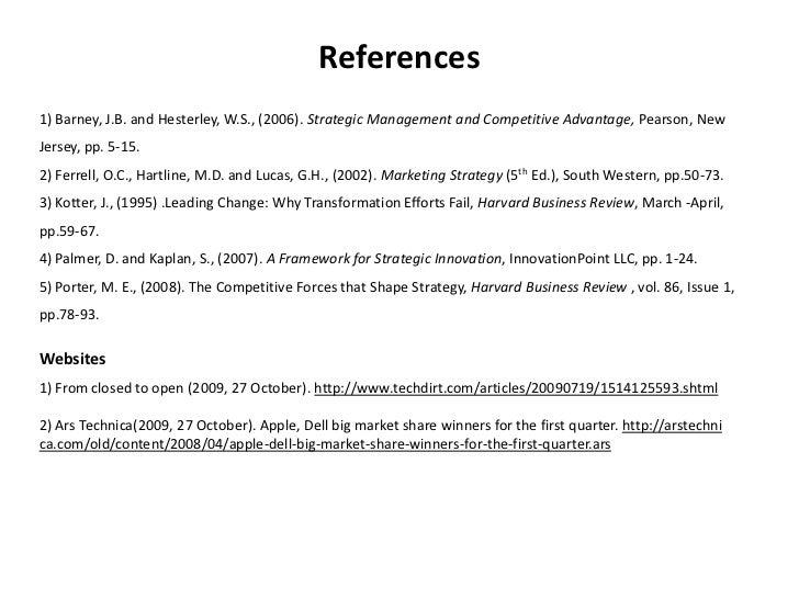 the harvard business case study methodology