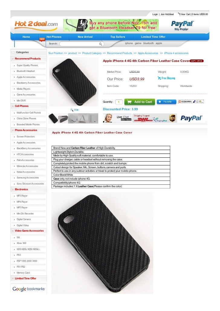 Apple iPhone 4 4G 4th Carbon Fiber Leather Case Cover