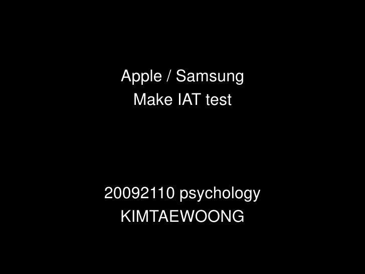 Appl eand samsung   iat test