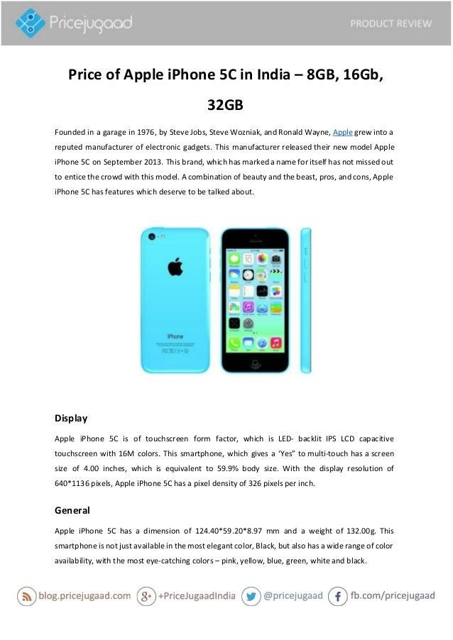 iphone 5c 32gb price in india amazon