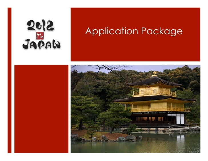 Application Package