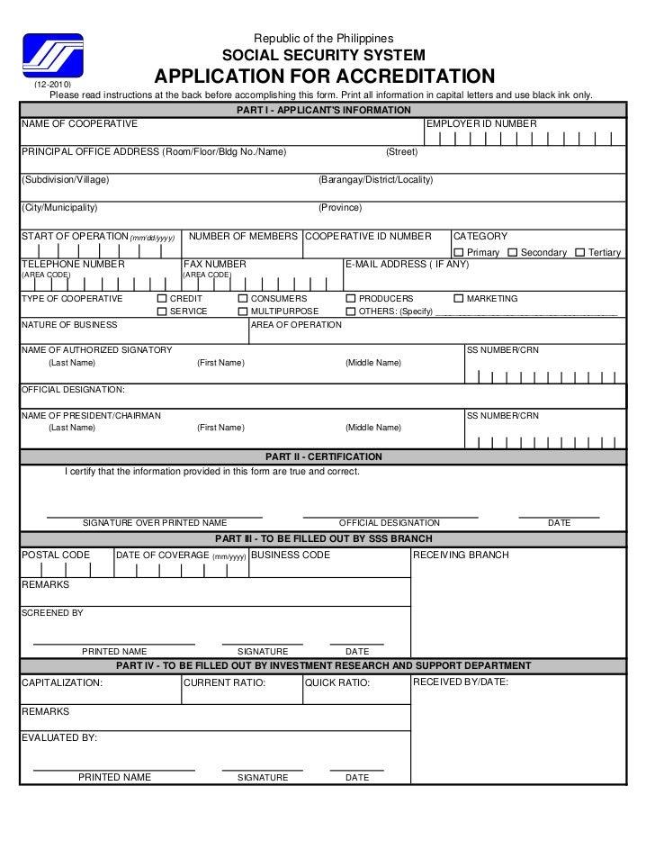 sample volunteer application